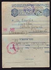 POSTA MILITARE 1943 Biglietto da PM 97 a Recanati (FMH) 8-9-43!!