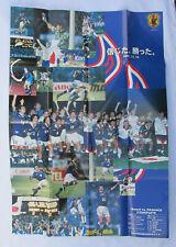 Vintage Football Soccer Japan Team World Cup France 1998 Original Big Poster!