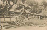 Nara, JAPAN - Kasuga Grand Shrine - 春日大社