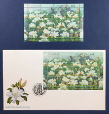 Thailand Stamps 2000 : Amazing Thailand Meadow of White Roses  FDC + MHN Sheet