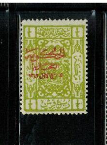 Saudi Arabia #L99 1925 MLH