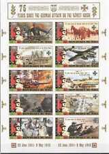 L1583 SALE IMPERF 2016 MALI HITLER WORLD WAR II WWII GERMAN ATTACKS FULL SH MNH