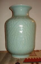 "12"" Antique Chinese Meiping Longquan Celadon Vase Qing, Early Republic Excellent"