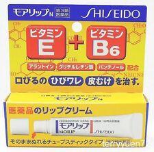 Shiseido Moilip Medicated Vitamin E + B6 Lip Cream JAPAN 8g