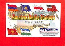 BELARUS CARTE RADIO AMATEUR HAM RADIO QSL CARD 1998