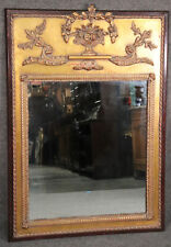 New listing Gilded French Louis Xv Wall Mirror