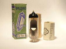 One or more 6E1P (EM80 6BR5) Magic Eye Russian tube Reflector NEW NOS NIB!