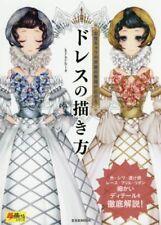 How to Draw the Dress Japanese Book manga sketch kawaii anime costume sexy