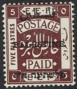PALESTINE 1921 OVERPRINTED EEF 5PI PERF 15 X 14