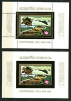 LAOS UPU 75 car Concorde plane Gold foil Or MICHEL Blocs 63 A+B cote 90 euros