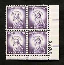 US Plate Blocks Stamps #1035 ~ 1953 STATUE OF LIBERTY 4c Plate Block MNH