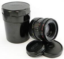 !NEW! =RAREST= MMZ-LOMO HELIOS 44-2 58mm f/2 Russian Lens Screw Mount M42 MINT 9
