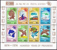 KOREA Pn. 1978 MNH** SC#1675a  Sheet, UPU - Postal History.