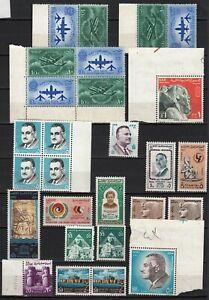 EGYPT  MNH **  1970 1971  Sc CV  76$     british colonies