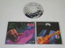 DIRE STRAITS/MONEY FOR NOTHING(VERTIGO 836 419-2) CD ALBUM