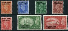 1951 - MOROCCO AGENCIES - PALE COLOURS SET OF 7, MINT