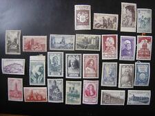LOT timbres francais non obliteres des annees 1944 a 1950 PRESQUE NEUFS stamps 2