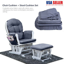 Soft Cotton Chair Cushion & Stool Pad Set for Rocker Rocking Chair Home Office