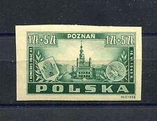 POLAND 1945 CITY HALL OF POZNAN SCOTT B40 IMPERF PERFECT MNH QUALITY