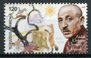 Armenia Writers Stamps 2020 MNH Atabek Khnkoyan Khnko Aper People 1v Set
