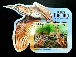 *FREE SHIP Malaysia Herons & Bitterns 2015 Migratory Birds (ms MNH *odd *unusual