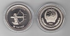 MONGOLIA - PROOF 10 TOGROG COIN 1984 YEAR X#1 ARCHERY
