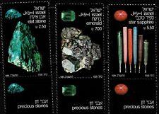 Israel MiNr.  871-873 postfrisch - Schmucksteine