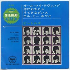 """The Beatles - All My Loving c/w If I Fell, Tell Me Why +1, AP/700 7"""" JAPAN EP"""