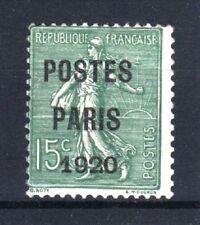 """FRANCE STAMP TIMBRE PREOBLITERE 25 """" SEMEUSE POSTES PARIS 1920 """" NEUF xx TB R805"""