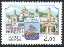 Russia 2002 Ship/Buildings/Coat-of-Arms 1v (n30376)
