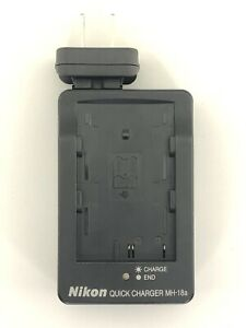 *PRE-OWNED* Original Nikon MH-18a Quick Battery Charger *FREE SHIPPING*