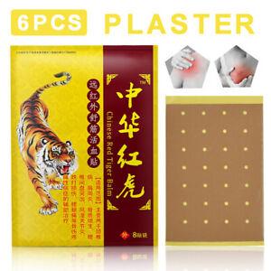 48PCs Tiger Balm Patch Plaster Pain Relief Muscle Arthritis Strain Rheumatism