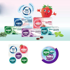 ISLA Dry Cough 30 Herbal Lozenges For Inflammation of the Respiratory Tract