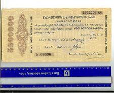 Russia Georgia 5000000 Ruble /5 million Rubles/ Large size 1922 VF/XF  Rare