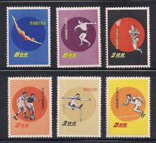 Taiwan   1960   Sc # 1284-89   Sports   MNH   (43960)