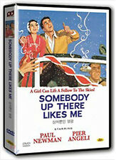 Somebody Up There Likes Me / Robert Wise, Pier Angeli (1956) - DVD new
