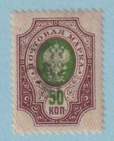 ARMENIA 73  MINT LIGHTLY HINGED OG * NO FAULTS EXTRA FINE!