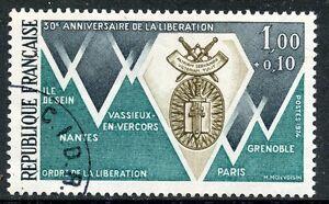 STAMP / TIMBRE FRANCE OBLITERE N° 1797  COMPAGNONS DE LA LIBERATION