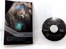 Nintendo Gamecube used game Eternal Darkness F/S japan