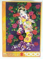 Haruyo Morita Tsubaki Eurographics 1000 Piece Puzzle  2014 Sealed