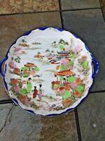 Meiji Period KUTANI SEI Japanese Geisha Ware Porcelain Bowl Cobalt Blue ❤️m17