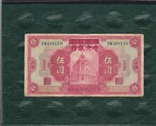 Ningpo Commercial Savings Bank China 1920 Central Bank China $5 Dollar Note RARE