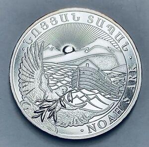 2012 Lev 500 Dram Armenia Noah's Ark 1 oz .999 Fine Silver BU