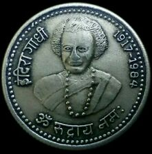 INDIRA GANDHI 1 Rs. FRONT FACE RUDRAKSH MALA RARE COIN OF  ONE RUPEE