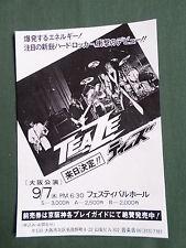 TEAZE  - JAPANESE PROMOTIONAL FLYER - 5X7