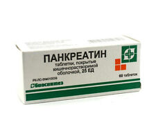 Pancreatin 60Tab-335mg | Complex of Enzyme| Support digestive tract | Панкреатин