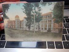 More details for hospital   rangoon yangon  myanmar  burma  postcard
