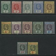 Gilbert & Ellice Islands KGV 1912 set to 5/ mint o.g. hinged