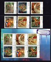China Hong Kong 2010 Street Scenes Stamp set 特色街道