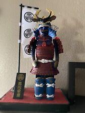 Authentic Samurai Figure/Figurine: Armor Series - B-4 Tokugawa Iesyasu